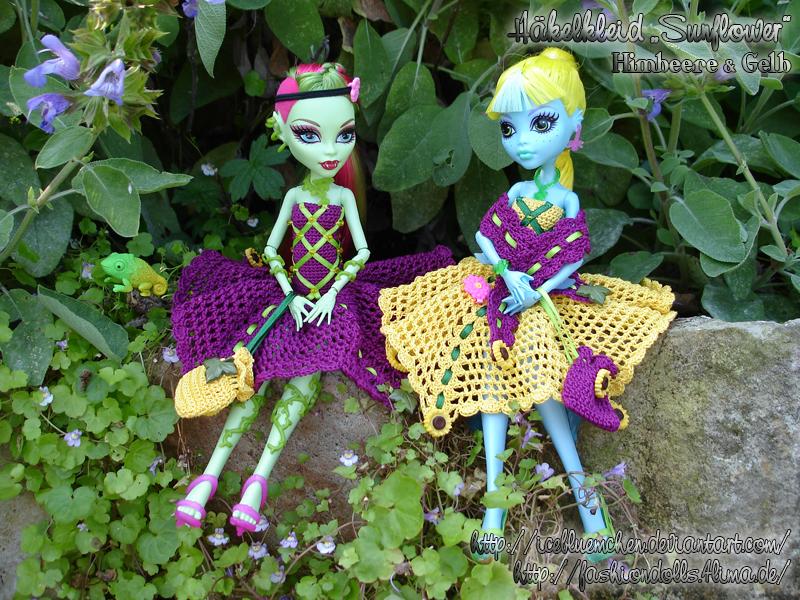 TinySunflower - Brombeere/Hellgrün und Gelb/Dunkelgrün